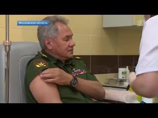 Сергей Шойгу - Сделал Прививку от Коронавируса