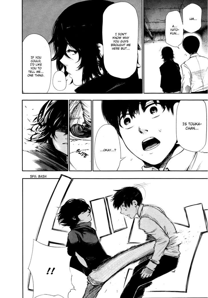 Tokyo Ghoul, Vol.6 Chapter 54 Aogiri, image #4