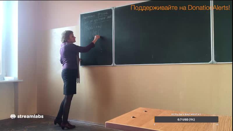 О! MathTea with Vladimir Nikolaevich