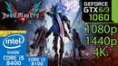 Devil May Cry 5 - GTX 1060 6gb / 3gb - 1080p - 1440p - 4K - i5 8400 - i3 8100 - Performance