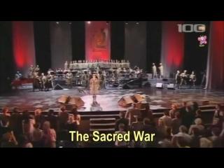 Elena vaenga (елена ваенга) the sacred war (eng. sub.)