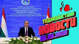 ПОЗДРАВИТЕЛЬНОЕ ПОСЛАНИЕ Лидера нации, Президента Республики Таджикистана