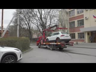 Как прокурорский авто эвакуировали и привезли на работу