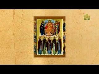 Церковный календарь. 27 июля 2021. Преподобный Еллий, монах