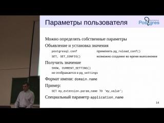 12_Конфигурирование_сервера