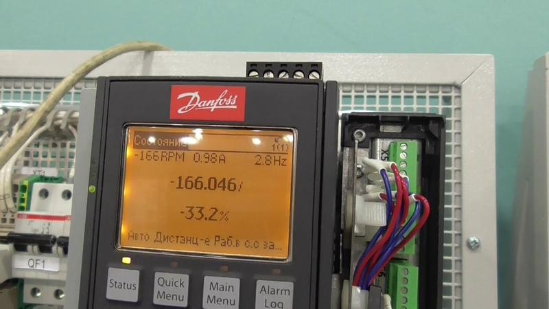Синхронизация скорости положения асинхронных двигателей с помощью ПЧ Danfoss FC302 MCO305
