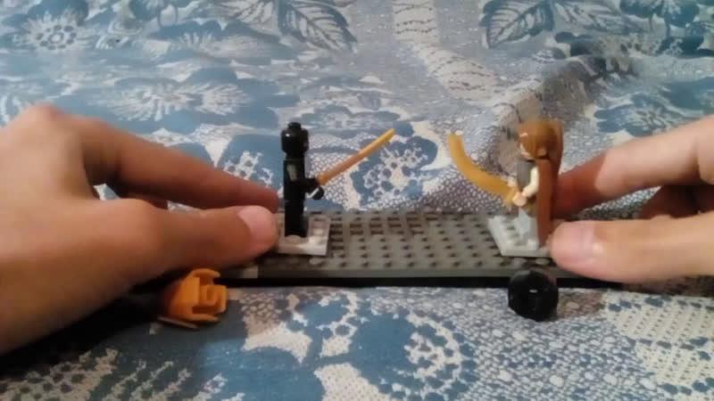 Лего серия Тень против Валтора