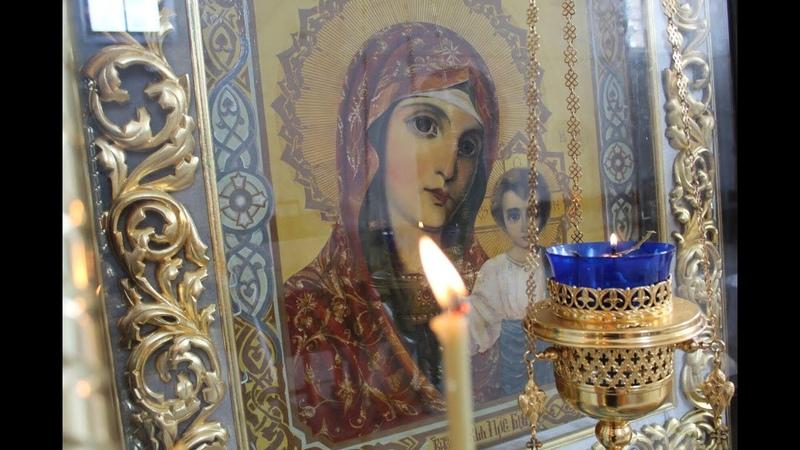 Богородице Богородице матушка Валентина Корниенко