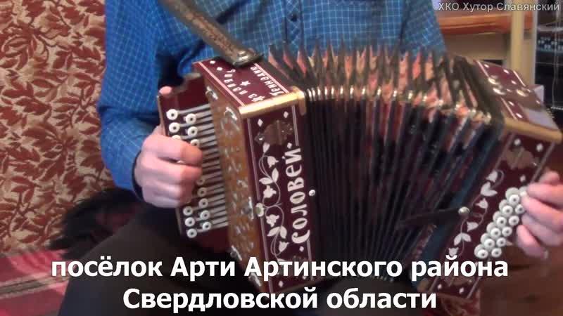 Долгая Артинская Гердов В В