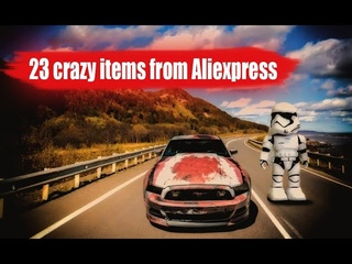 The 23 best crazy items from Aliexpress 2020
