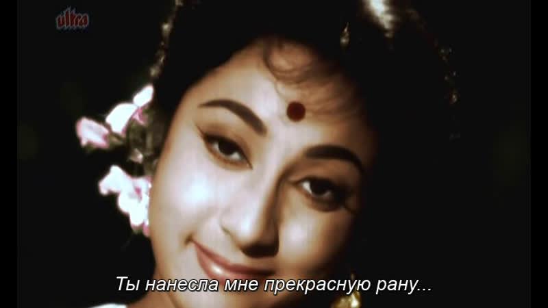 Сердце безрассудно 1962