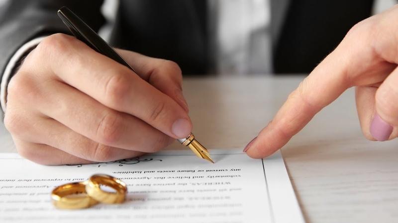 Как признать брачный договор контракт недействительным