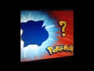 Who's that Pokémon? ITS PIKACHU!!  Sammy San Pedro Cruz Vine