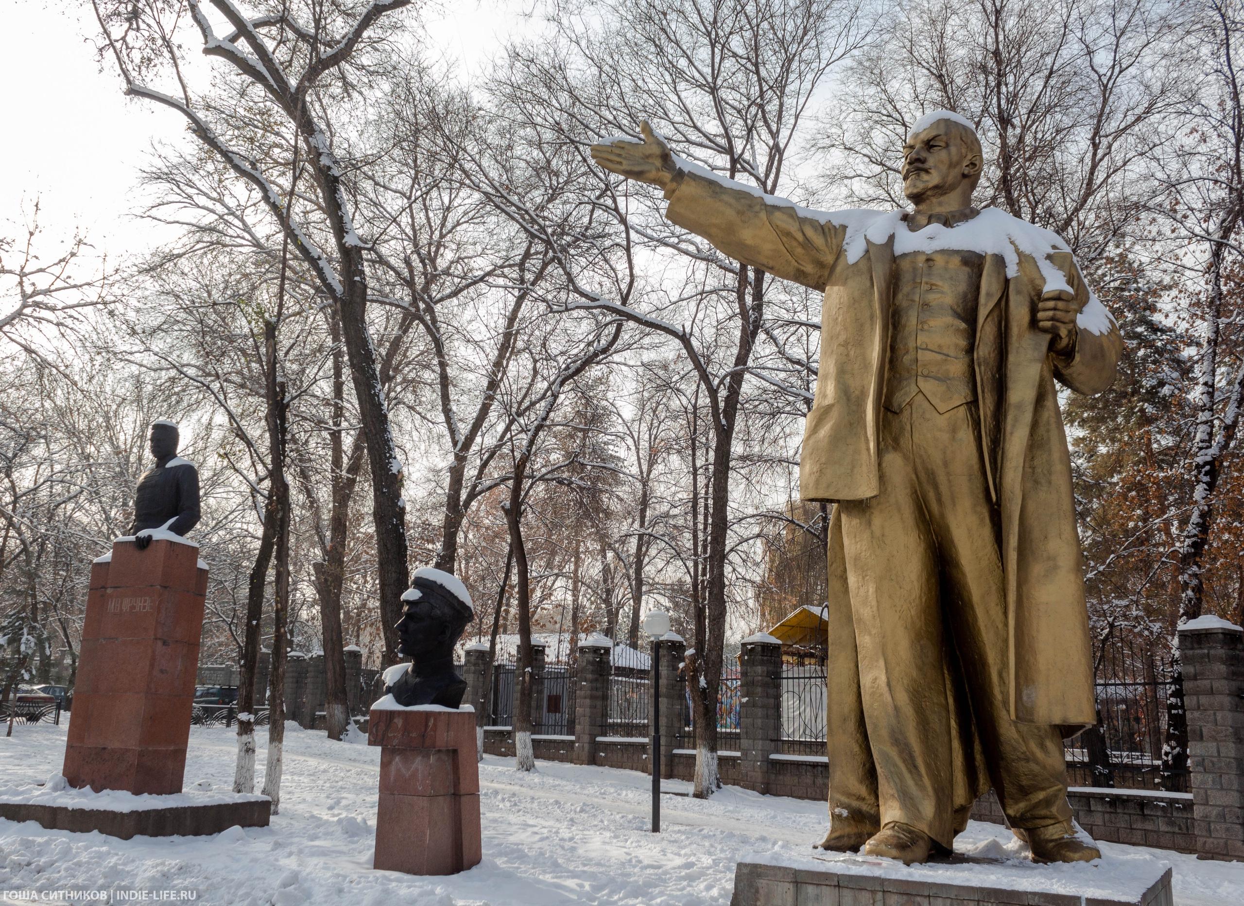 Памятник Ленину Алматы