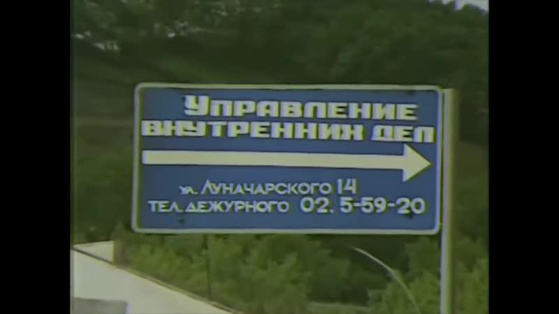Братва Находки против Чеченской ОПГ