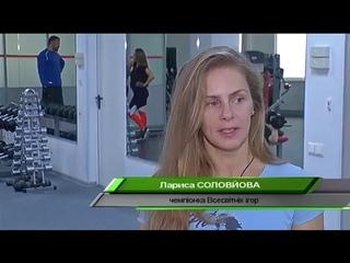 """Лариса Соловьева в серии сюжетов """"Неолімпійська Візитівка"""""""