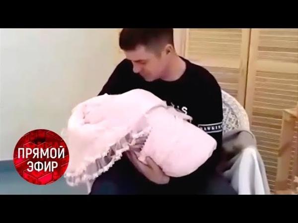 Месть жене Горе отец и новорождённая дочь Андрей Малахов Прямой эфир от 29 08 19