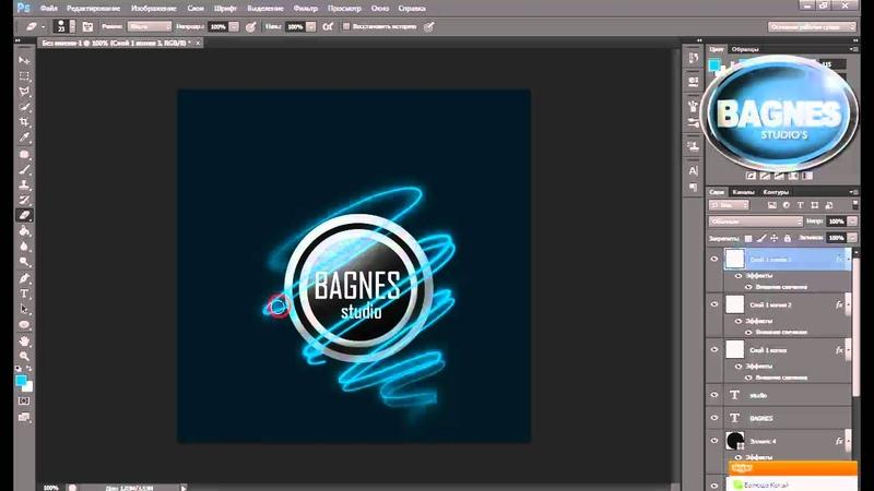 Урок 4 Создание логотипа для сайта или клана Photoshop cs6