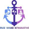 Take Wake Konakovo