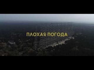 Molchat Doma - Volny (Official Lyrics Video) молчат дома - волны