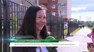 Конкурс городского спортивного департамента собрал массу велосипедистов