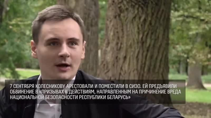 Агент влияния НАТО Путило выразил недоверие Колесниковой как агенту КГБ РБ
