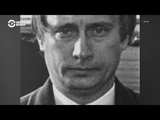 """""""Бабки делать надо!"""" – очевидцы о Путине в 90-х"""