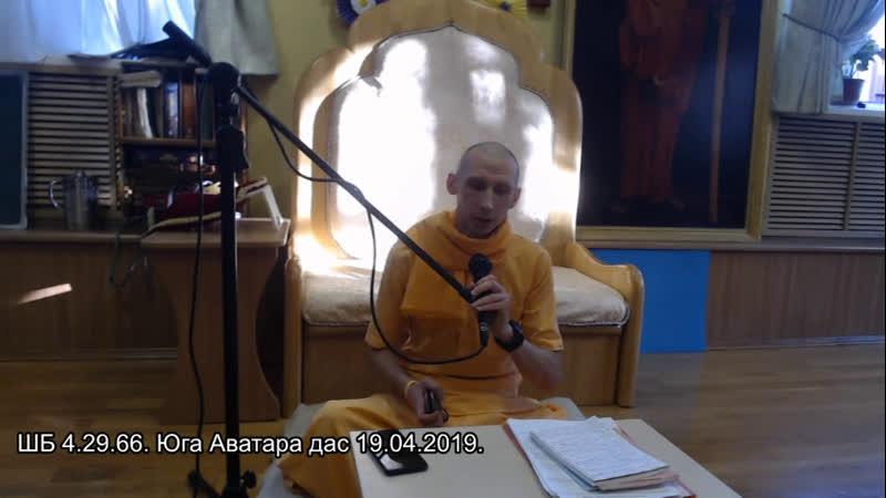 Вайшнавский этикет III Абхай Чайтанья дас 19 04 2019