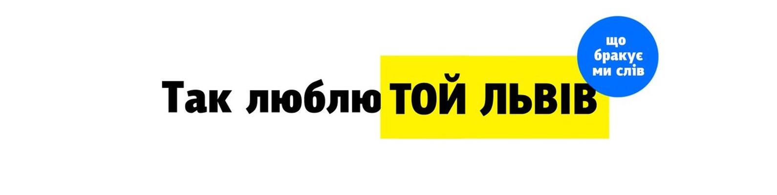 Понад 1200 військових взяли участь у Марші захисників України у Львові - Цензор.НЕТ 9842