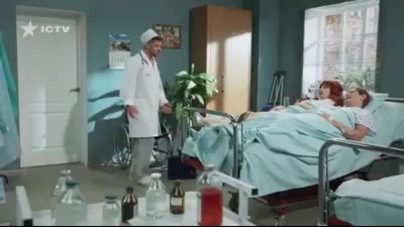 врачиха