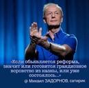 Alexander Karpov фотография #49