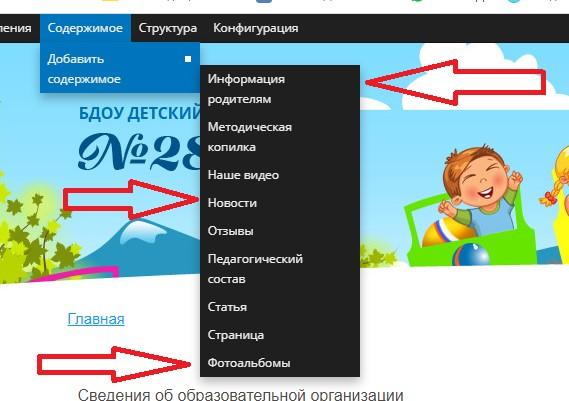 Как ставить новости в Drupal, изображение №4