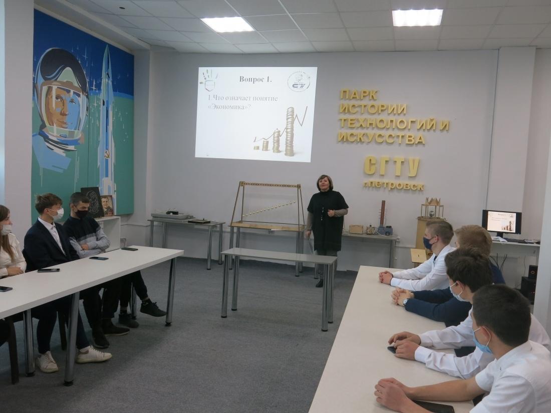 Студенты Петровского политеха стали участниками Всероссийского экономического диктанта