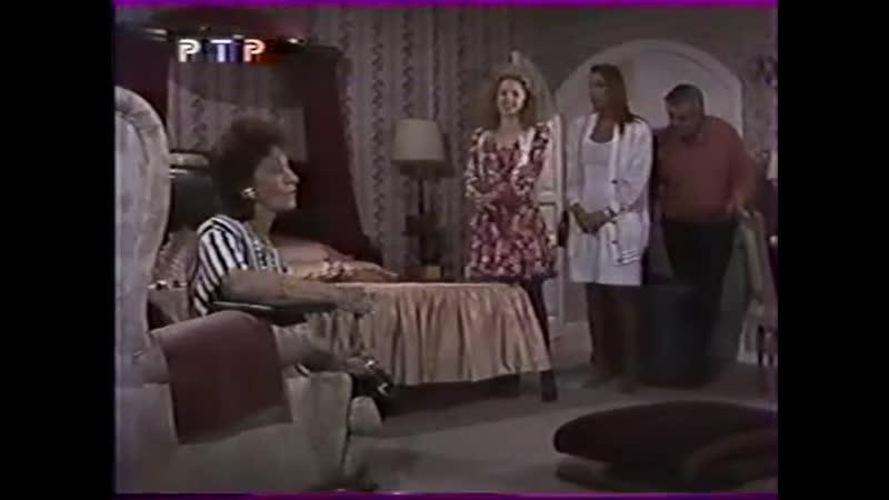 Сериал Антонелла 78
