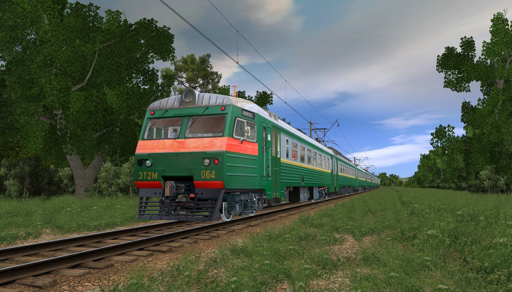 ЭТ2М-064