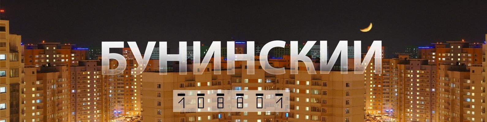 Справку с места работы с подтверждением Старокрымская улица справку с места работы с подтверждением Лихачевский 2-й переулок