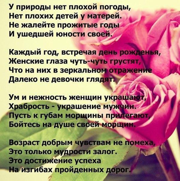цветы стоит поздравления с днем рождения цитаты из песен этом, источником света