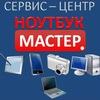 """Ремонт ноутбуков СПб, Санкт-Петербург """"NBM"""""""