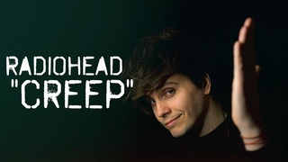 RADIOHEAD — CREEP | cover by SHPONKS