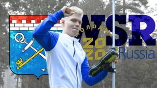 WSR 2020 ИНТЕРВЬЮ Геодезия Финал
