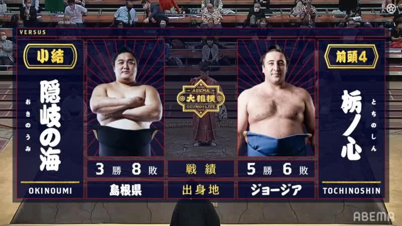 Okinoumi vs Tochinoshin - Aki 2020, Makuuchi - Day 12