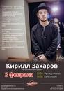 Личный фотоальбом Александры Ярославской