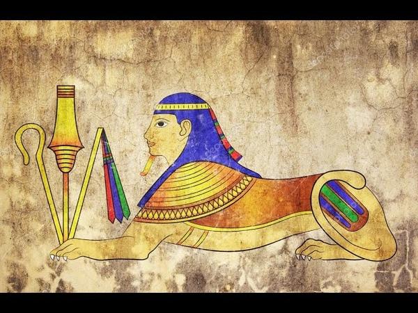 Тайна египетских жрецов Их религия и наука