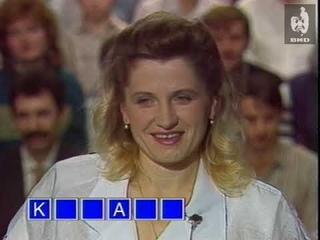 Поле чудес (1993)