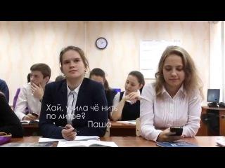 """Фильм """"Поколение IT выбирает чтение"""""""