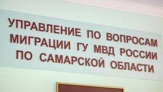 Официальная информация УВМ ГУ МВД России по Самарской области