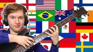 1 BASS 25 countries