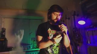 Ваганыч feat Genderfluid Helisexual — Хоррор-панк (Меня игнорит вампирка)