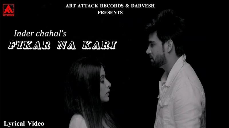 FIKAR NA KARI Inder Chahal Gurpal Lyrical Video RanjhaYaar ArtAttackRecords song2019