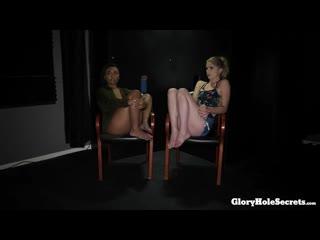 2020-12-23 Avery Jane, Maddy Haze First Gloryhole Interview 1080p
